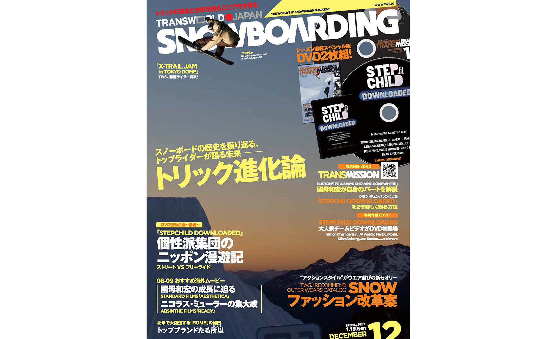 09-John-Jackson-TransWorld-SNOWboarding-Chris-Wellhausen
